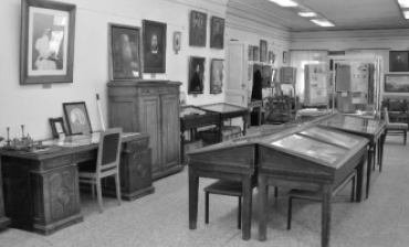 Сотрудничество с музеем предпринимателей, меценатов иблаготворителей